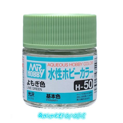 mr hobby gunze aqueous color acrylic h50 lime green old