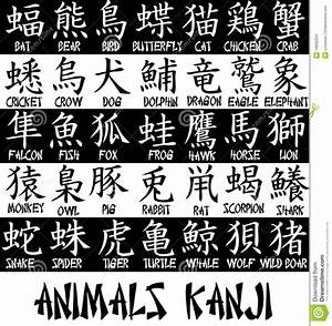 Animals kanji stock vector. Illustration of frog, scorpion ...
