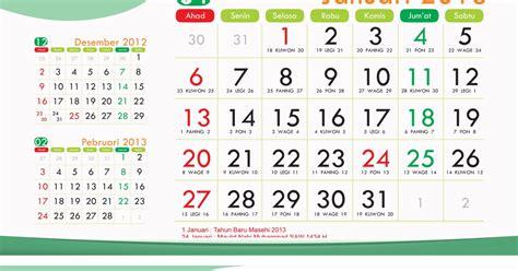 Template Kalender 2019 Vector Cdr Gratis Free Download Desain
