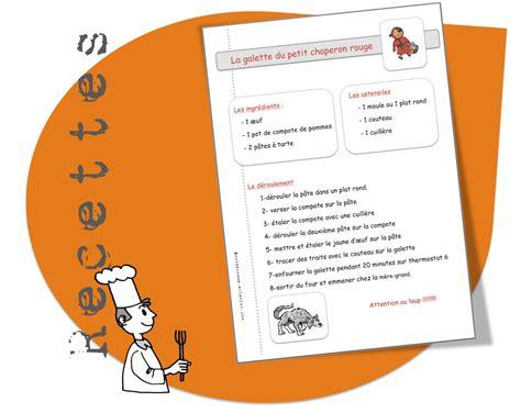 une recette de cuisine recettes de cuisine bout de gomme