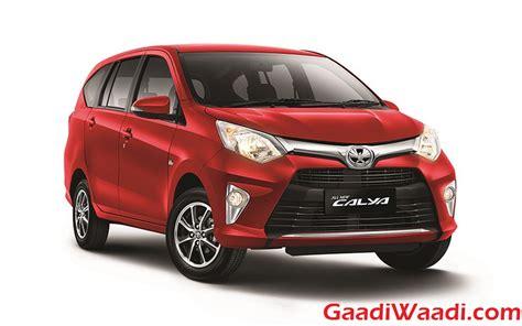 Toyota Calya Backgrounds by Toyota Calya Mini Mpv World Premiered At 2016 Giias