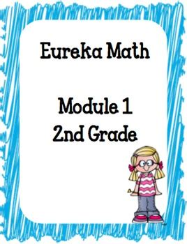 eureka math 2nd grade student sheets module 1 by cakes tpt
