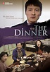 'The Dinner' (2013) review: Korean cinema at its best