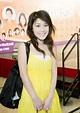 謝兆韻- 台灣Wiki