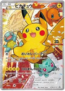 Pikachu XY Promos XYP 279