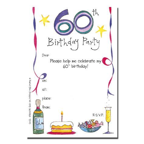 invitations   birthday party  printable