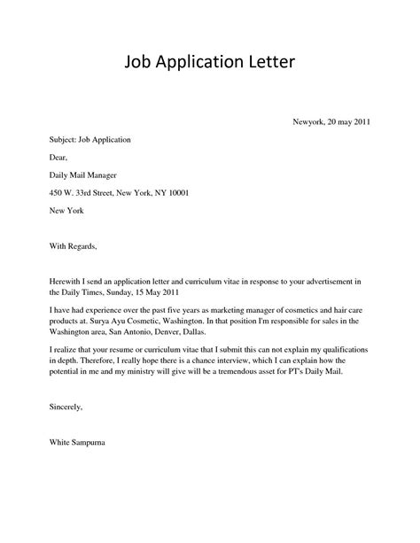 cover letter template ngo cover coverlettertemplate