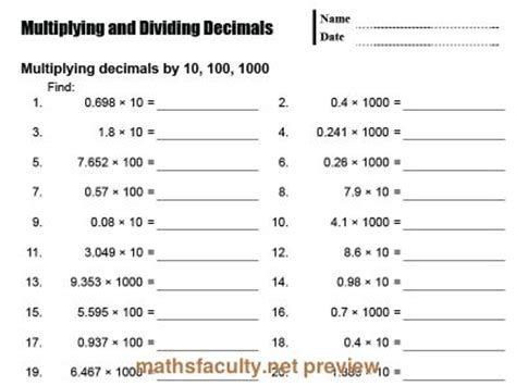 preview of multiplying and dividing decimalsa basic drill sheet for multiply and dividing