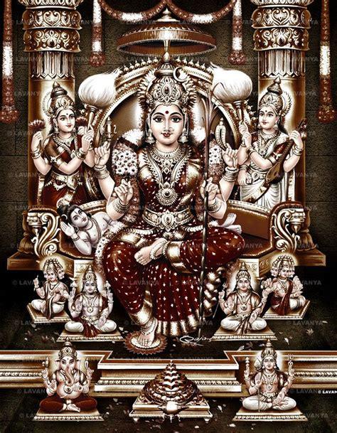 album no 410 lalitha devi in 2019 goddesses durga goddess indian goddess shiva shakti