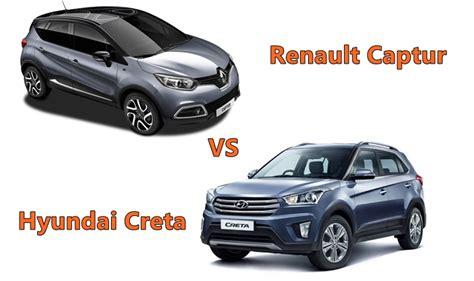 compare car interior dimensions wwwindiepediaorg