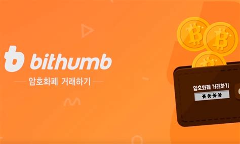 About us worldcoinindex is cryptocurrency source with price information and news. Bithumb Expands Globally, Eyes Thailand and Japan - CoinWire