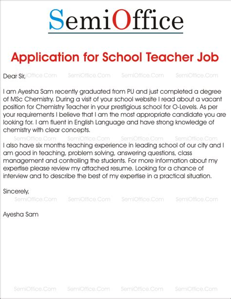 application  school teacher job  samples