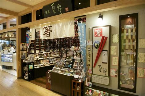 Tokyo Skytree Solamachi Store Editorial Photo - Image of ...