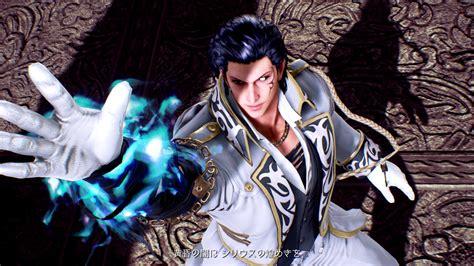 Tekken 7 Master Raven Artwork & Gameplay, Full Balance