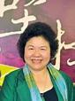 陳菊 - 维基百科,自由的百科全书