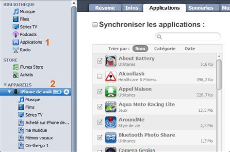 application windows phone pour ordinateur de bureau iphone récupérer ses applications