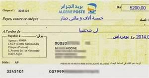 Cheque Cadhoc Ou Les Utiliser : comment remplir un ch que ccp en algerie comment remplir ~ Dailycaller-alerts.com Idées de Décoration