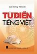 Sách Từ Điển TIếng Việt - EBOOK/DOC/PDF/PRC/EPUB