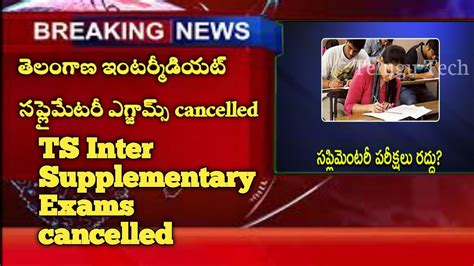 Ts Inter Supplementary Cancelled 2020-Ts inter ...