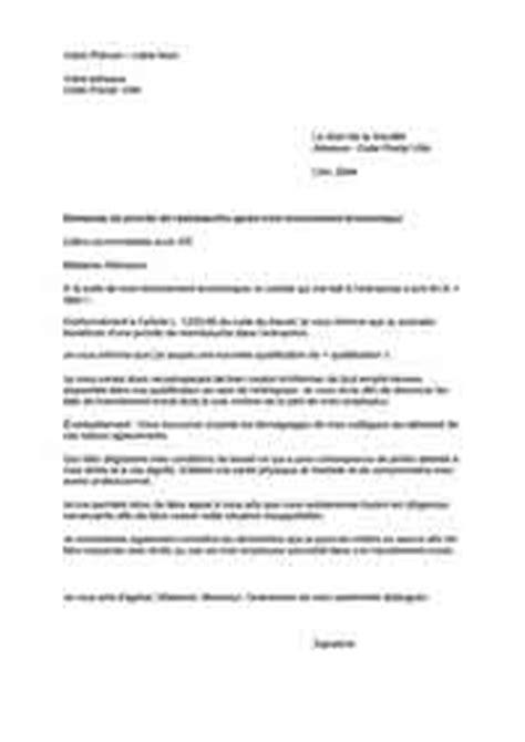 modele de lettre de denonciation aux impots lettre de demande de rupture d un cdd d un commun accord