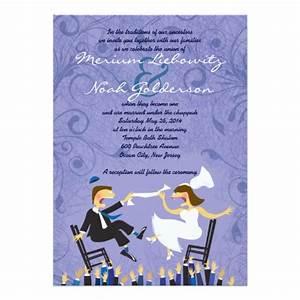 funny jewish hora wedding invitation collection With indian jewish wedding invitations