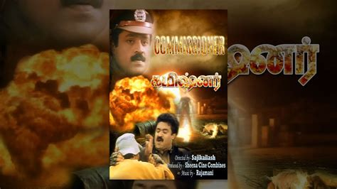 Commissioner Full Movie Watch Free Length Tamil