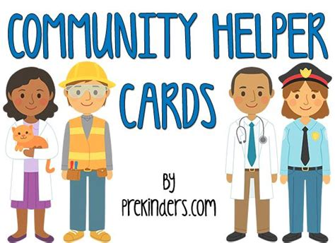 11541 community helpers pictures printables 17 best images about community helpers activities pre k