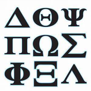 Pictures of the greek alphabet clipart best for Buy greek letters