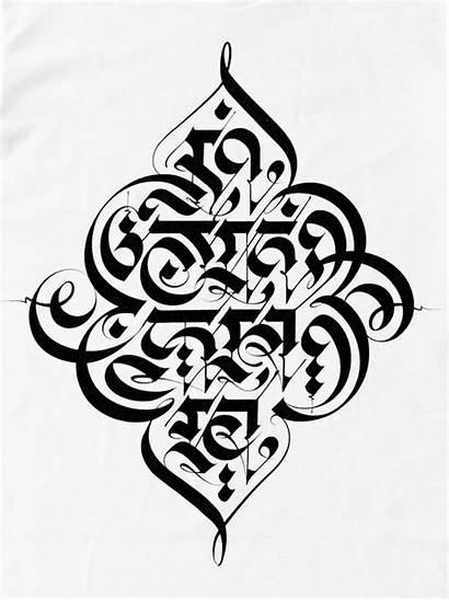 Moksha Tattoo Sanskrit Buddhism Symbols