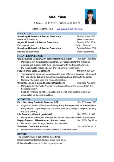 cv template resume major economics and management career
