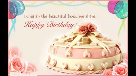 Happy Birthday Hd by Happy Birthday Wishes Greeting For Whastsapp Hd