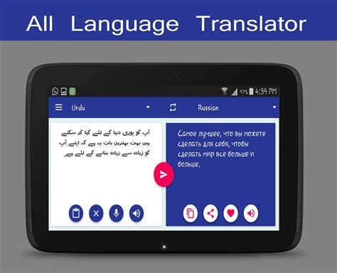 Best Translators by All Language Translator Free Android Apps On Play