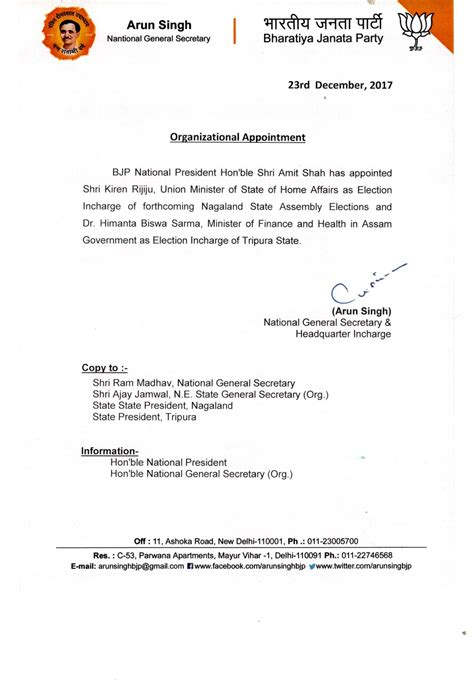 appointment letter  bjp incharge  nagaland  coming