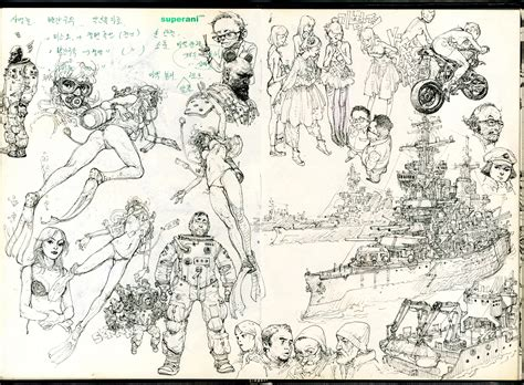 Kim Jung Gi Superani Sketchbook 2013