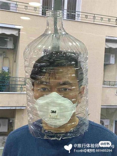 中国 ペット ボトル マスク