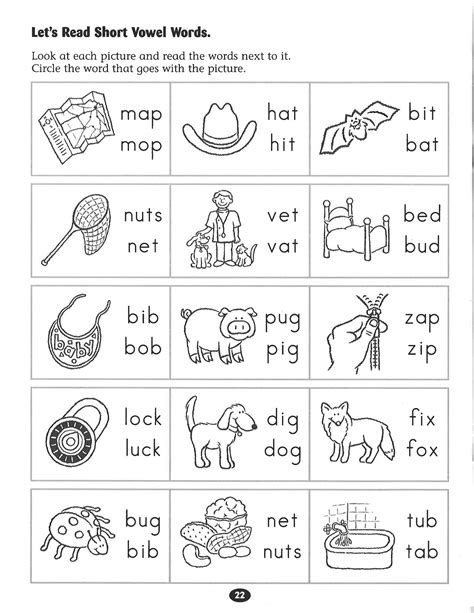 worksheets for vowels words let s read vowel words worksheet rockin reading