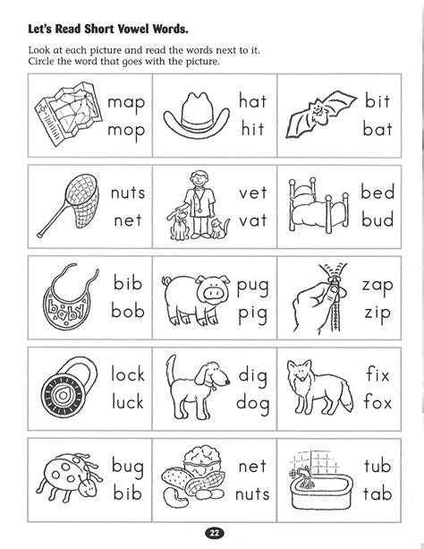 Let's Read Short Vowel Words #worksheet  Rockin' Reading Tips And Tricks  Pinterest Short