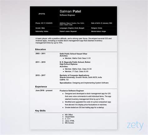 info job biodata form  cdr  zip