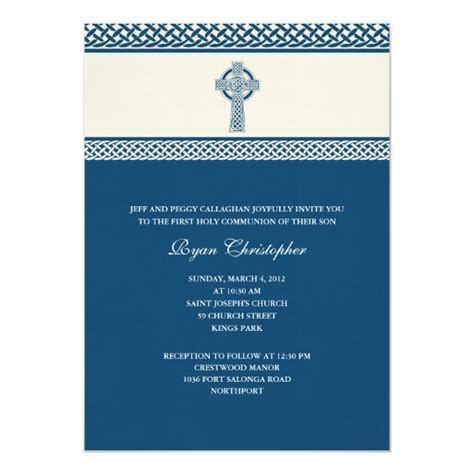 Celtic Cross First Holy Communion Invitation Zazzle com