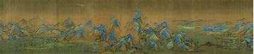 Một phần tác phẩm Non sông ngàn dặm , màu lụa, Tử Cấm ...