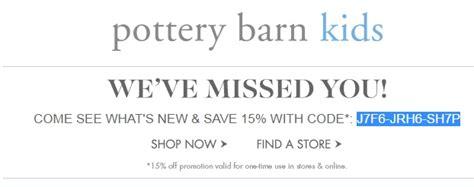 50% Off Pottery Barn Kids Coupon Code