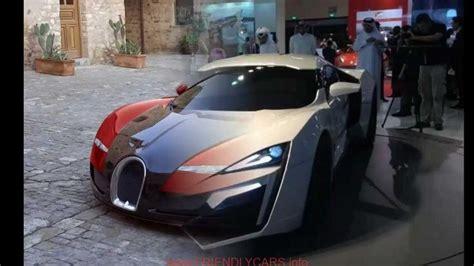 Awesome Lamborghini Veneno Vs Bugatti Veyron Image Hd