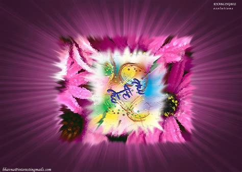 Animated Holi Wallpaper - holi 2013 animated images pics wallpapers cards happy