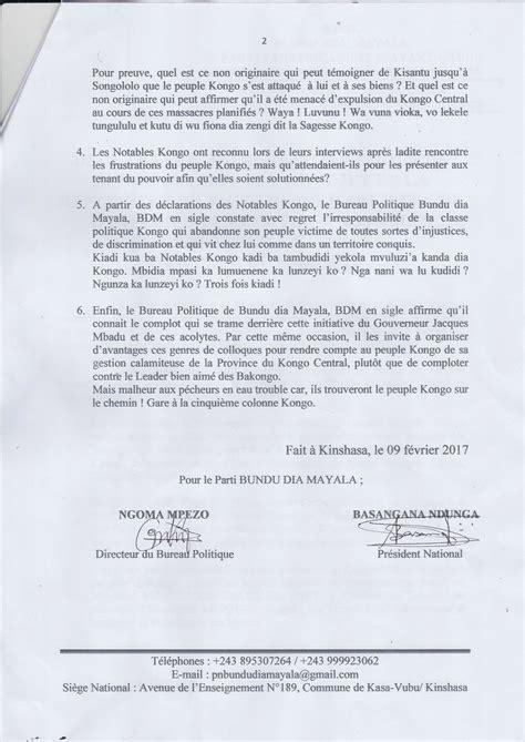 bureau politique kongo dieto 2925 declaration du bureau politique de