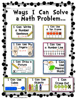 math strategy posters subtraction problems kindergarten