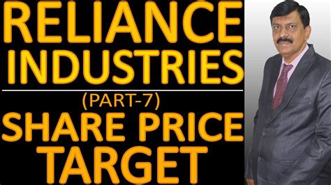If your shares are in electronic form you can either directly sell them using your demat account or use a broker to do this. Reliance Industries Share price target - YouTube