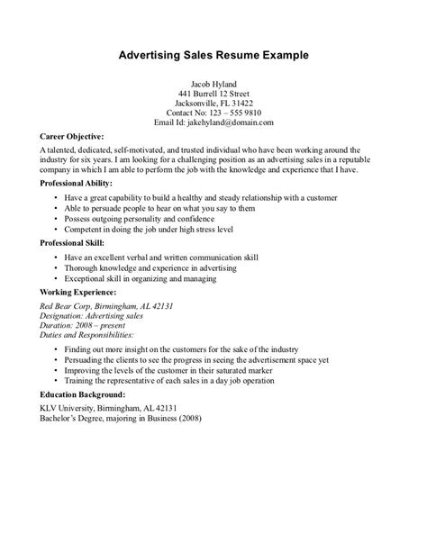pin  resume objectives  advertising resume objectives