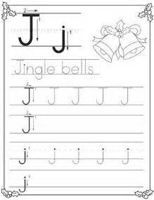 christmas alphabet letter tracing pack  preschoolers