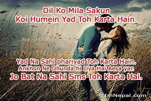 EMOTIONAL LOVE QUOTES FOR BOYFRIEND IN HINDI image quotes ...