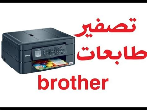 These are the screen examples. تعريف طابعة Brother Dcp-J100 : نجارة الناي Ø¯Ø ...